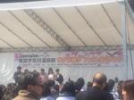 北陸新幹線開業イベント1.jpg