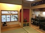 sさま展示会和室.jpg
